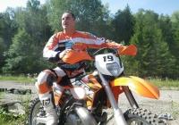 gio-sala-ktm-korner-2012-camp-amp-06